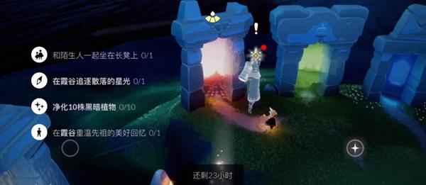 光遇11.26任务攻略:11.26大蜡烛位置一览[多图]
