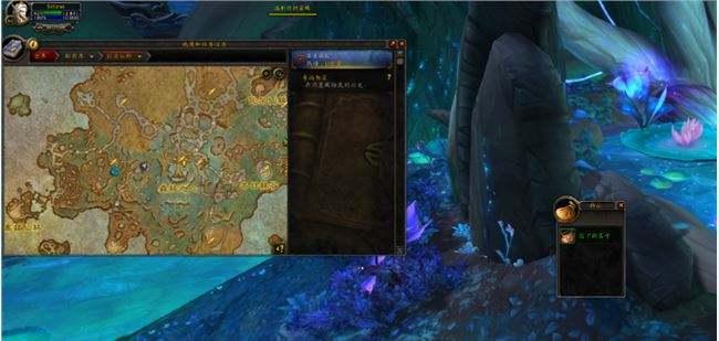 魔兽世界9.0炽蓝仙野坐骑怎么获得?9.0炽蓝仙野坐骑坐标位置收集攻略[多图]