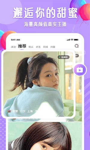 布灵布灵App图1