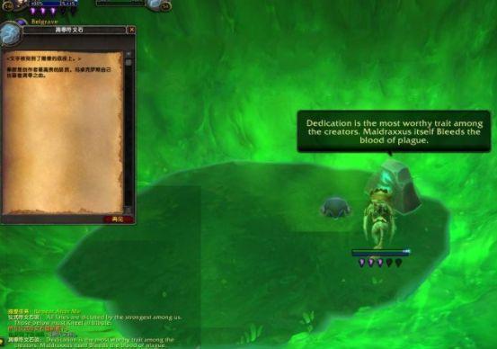 魔兽世界穿越未知之门任务怎么做?打开前往兵主之座的门任务攻略[多图]图片1