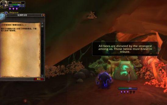 魔兽世界穿越未知之门任务怎么做?打开前往兵主之座的门任务攻略[多图]图片2
