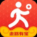 走路有宝App