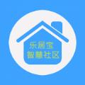 乐居宝APP官方最新版 v1.9.0