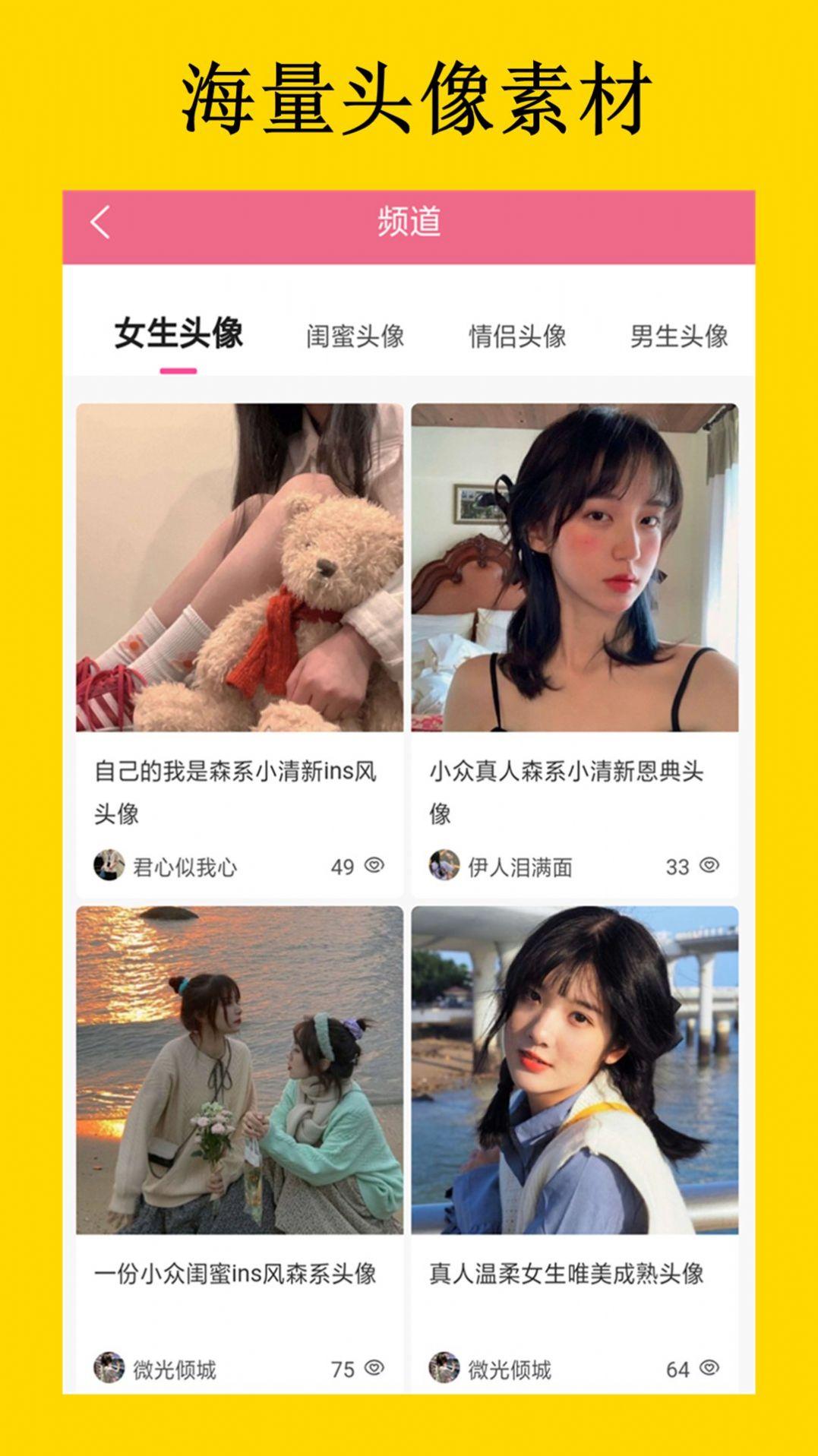 二次元荟APP安卓版图4: