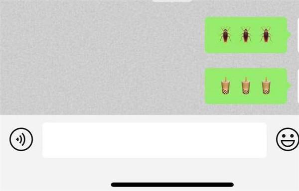 ios小强蟑螂表情符号gif图片下载完整版图4: