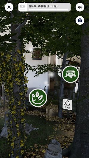 WWF森林安卓版图3