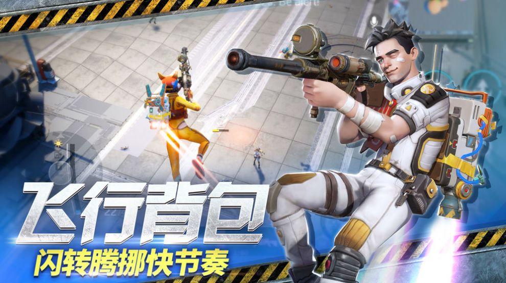 莉莉丝末日游戏官网正式版图3: