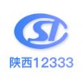 陕西人社官网版