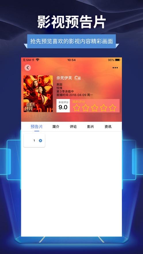 中文字母乱码一二三四区永久免费图3: