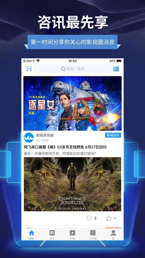 中文字母乱码一二三四区永久免费图4: