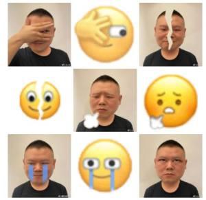 微博新表情裂开了在哪?微博我裂开了表情包大全图片3