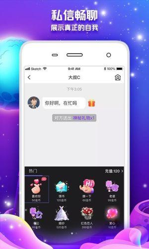 害羞草app无限播放安卓版图片1