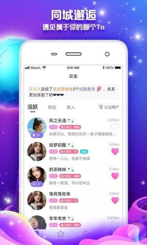 害羞草安卓app入口图3