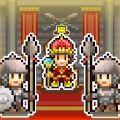 王都创世物语铜币修改无限版下载 v2.1.4