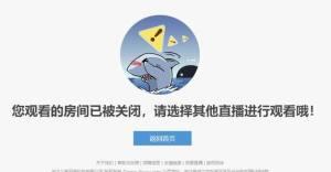 斗鱼女主播读粉丝来信结果附件:王羽杉粉丝邮件内容一览图片3