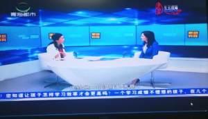 浙江中小学生家庭教育与网络安全回放视频图2