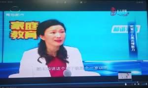 浙江中小学生家庭教育与网络安全回放视频图3