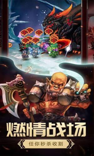 小小猎人游戏官方最新版图片2