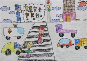 知危险会避险安全文明出行2020社区亲子交通安全课直播视频回放图4