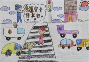 知危险会避险安全文明出行2020社区亲子交通安全课直播视频回放图2