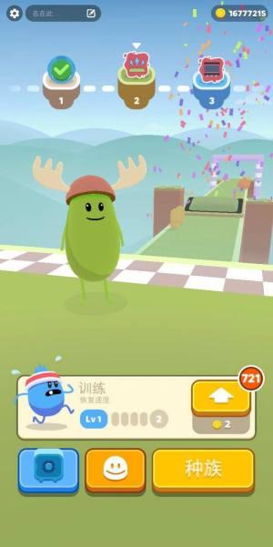 奔跑吧糖豆人游戏图2