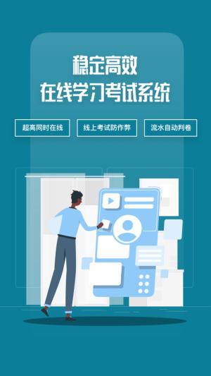 开物教育App图4