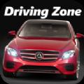 真人汽车驾驶2游戏