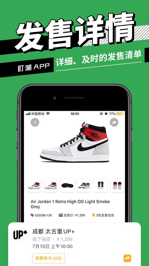 盯潮bp时间偏移下载官方版app图4:
