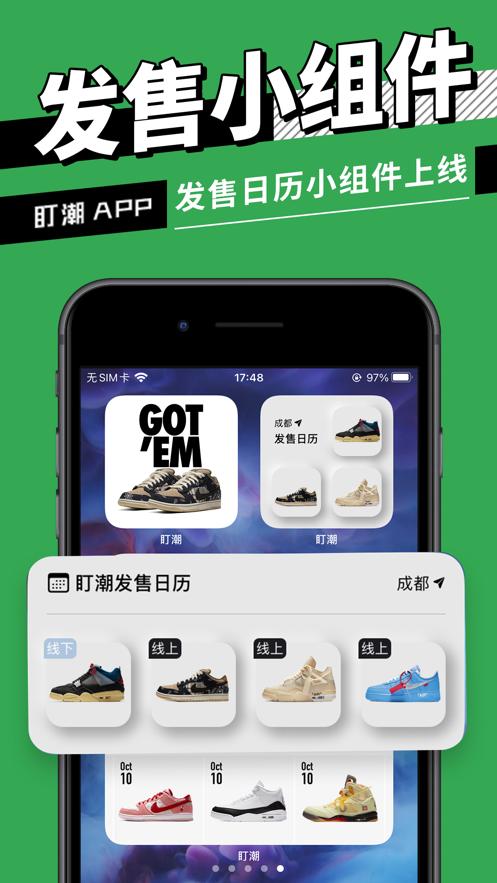 盯潮bp时间偏移下载官方版app图7: