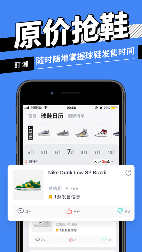 盯潮bp时间偏移下载官方版app图3:
