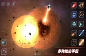 星战模拟器无广告图2