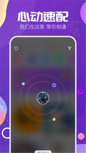 TIMI语音App图3