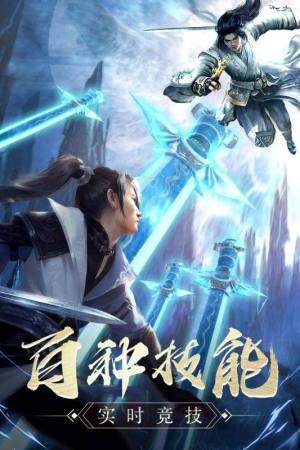 破霄惊鸿妖神宫手游官网最新版图片1