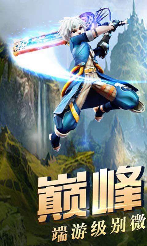 幻想联盟战纪手游官网安卓版图3: