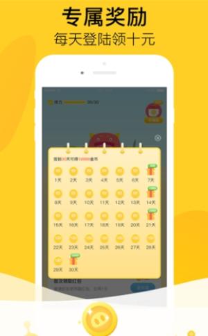 瓜牛短视频App图2