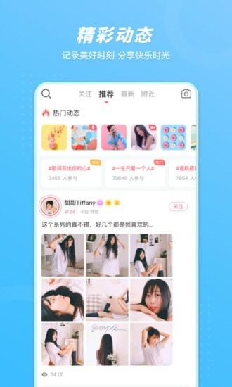 花蝶appios官网最新版本下载v1图1: