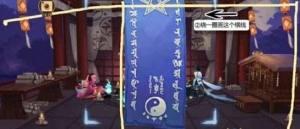 阴阳师12月神秘图案怎么画?2020年12月神秘符咒画法教程图片2