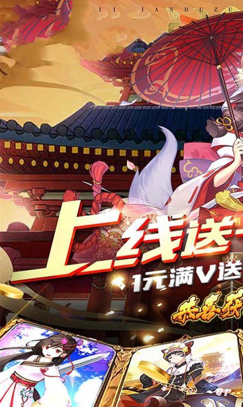 萌少女次元手游官方正式版图2: