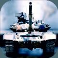 坦克模拟器破解版
