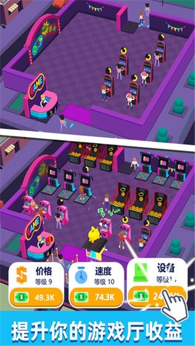 泡泡游戏厅