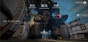 机甲战地游戏图2