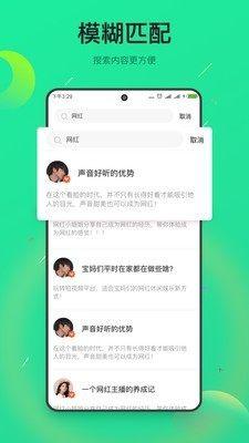趣淘米APP官网下载图片1