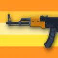 枪支破坏模拟器中文版