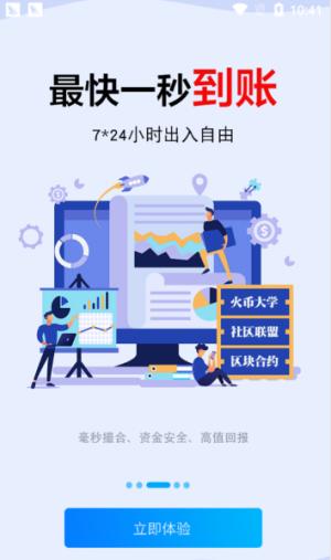 happytoken网页版网址token7.club图2