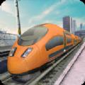特快高铁列车模拟器游戏