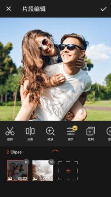 红杏视频app首页永久地址hxsptv入口图1: