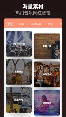 红杏视频app首页永久地址hxsptv入口图4: