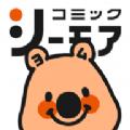 漫画割草机App
