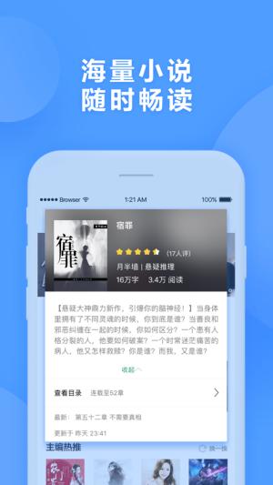 360浏览器官网app图1