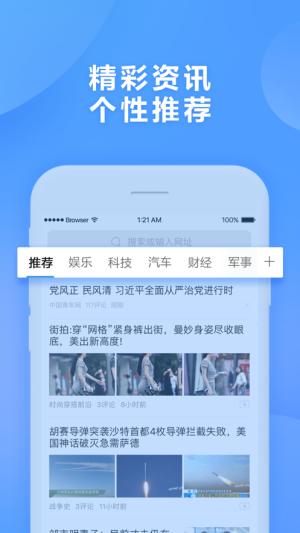 360浏览器官网app图2